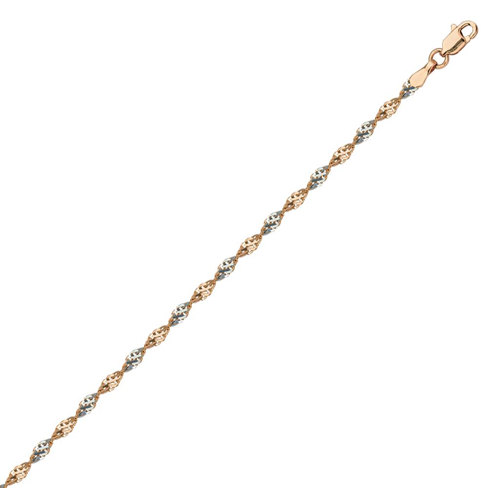 Bead Chain, 14Kt Gold Diamond Cut Bead Chain  / 18